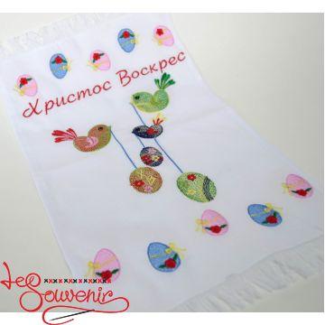 Children's Towel for Easter Basket VR-1029
