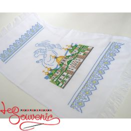 Towel for Easter Basket VR-1036