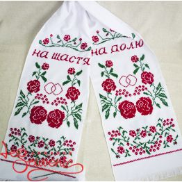 Embroidered Wedding Towel VR-1045