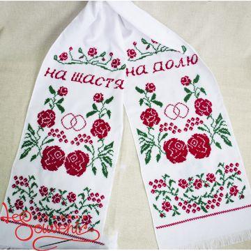 Вишитий рушник Весільний VR-1045