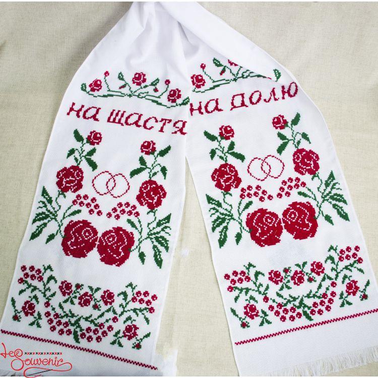 Вишитий рушник Весільний VR-1045 96ca5469d92bd