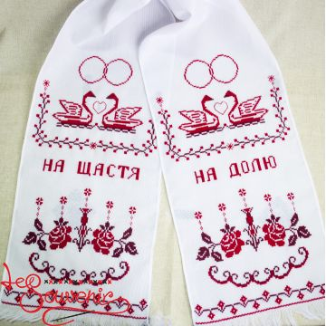 Embroidered Wedding Towel VR-1047