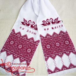 Embroidered Wedding Towel VR-1050