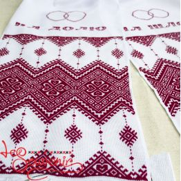 Embroidered Wedding Towel VR-1052