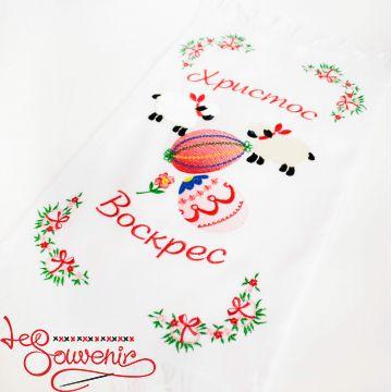 Children's Towel for Easter Basket VR-1057