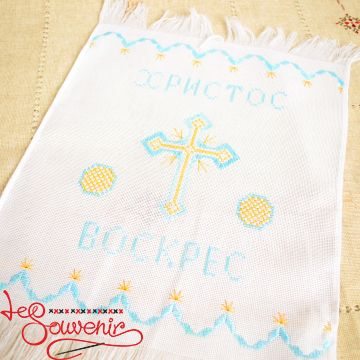 Towel for Easter Basket VR-1077