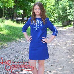 Платье Леля синее VSU-1065