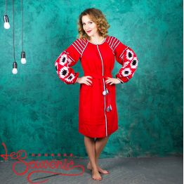 Embroidered Dress VSU-1086