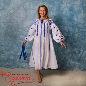 Embroidered Dress VSU-1123