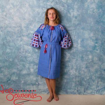 Embroidered Dress VSU-1125
