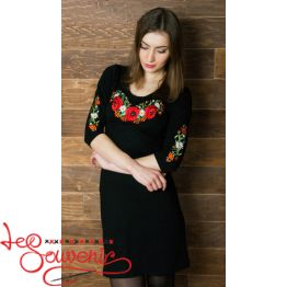 Dress Poppy Color VSU-1150