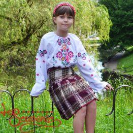 Children's Plakhta DPS-1011