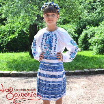 Children's Plakhta DPS-1015