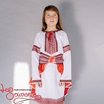 Embroidered costume Fish DVK-1013
