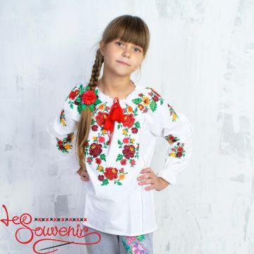 Embroidery Rainbow Rose DVS-1002