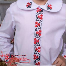 Embroidery Guelder Rose DVS-1021