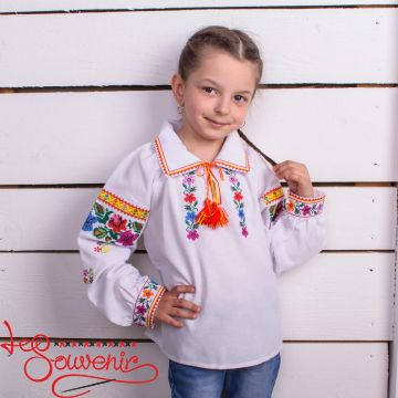 Embroidery Ray of the Sun DVS-1022