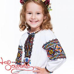 Embroidery Verhovyna DVS-1026