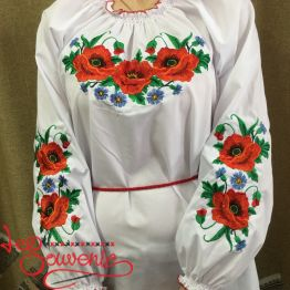 Embroidery Ukrainian colors DVS-1028