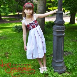 Embroidered Sundress VSS-1002