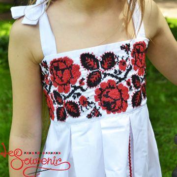 Embroidered Sundress VSS-1002