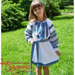 Woven Blue Dress VSS-1014
