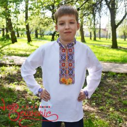 Embroidery Autumn Gold HVS-1008