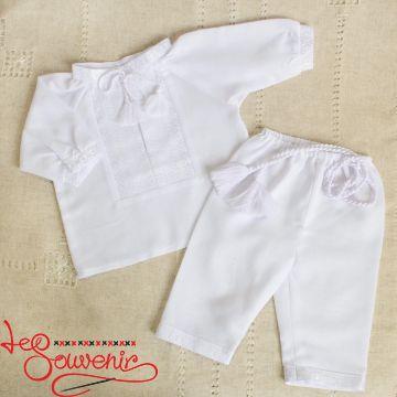 Suit for Newborns VDH-1017