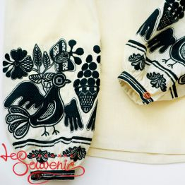 Embroidery Baroque VS-1020