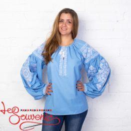 Embroidery Blue Extravaganza VS-1023