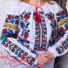 Embroidery Mallow VS-1097