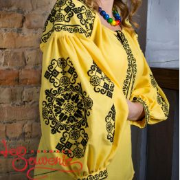 Embroidery Yellow Extravaganza VS-1177