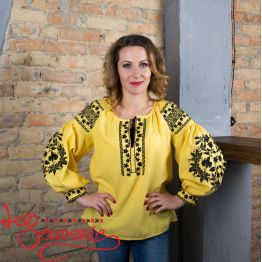 Embroidery Yellow Extravaganza VS-1178