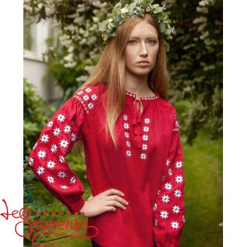 Embroidery Red Star VS-1198