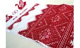 Ukrainian wedding towels